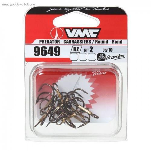 Kabliukai VMC 9649 BZ